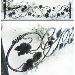 Ограда кованая № К9, эксклюзивные ограды из кованого металла в Жодино.