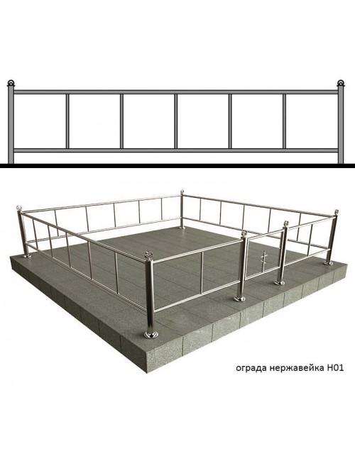 Ограды из нержавеющей стали № Н1, изготовление ограждений с использованием нержавейки в Жодино.